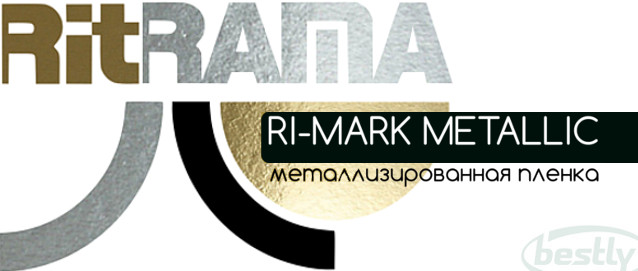 RI-MARK METALLIC