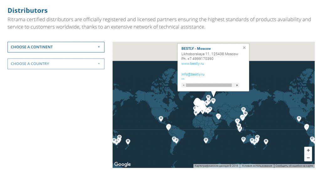 BESTLY является официально сертифицированным дистрибьютором компании RITRAMA