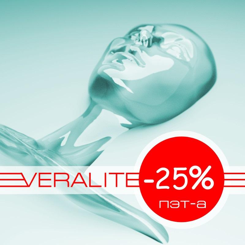 25% на листовой пластик VERALITE пэт-а всех толщин