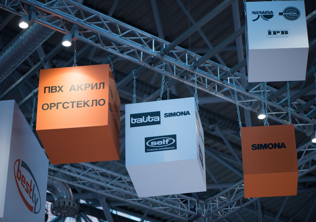 Компания BESTLY на выставке «РЕКЛАМА-2016»